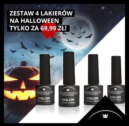 hallowenowe-lakiery-do-paznokci-aktualnosci-cosmetisc-zone.jpg