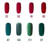 cosmetics-zone-lakiery-hybrydowe-czerwien-i-zielen.jpg